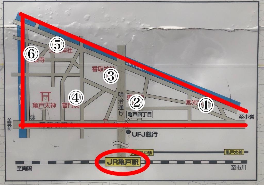f:id:utsurousagi:20210711144844j:image