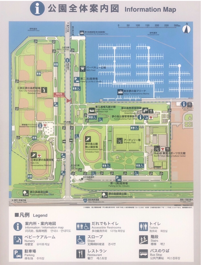 f:id:utsurousagi:20210712141633j:image