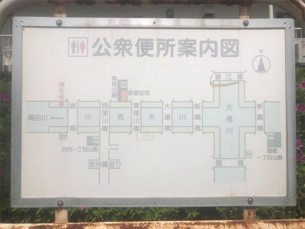 f:id:utsurousagi:20210712154342j:image