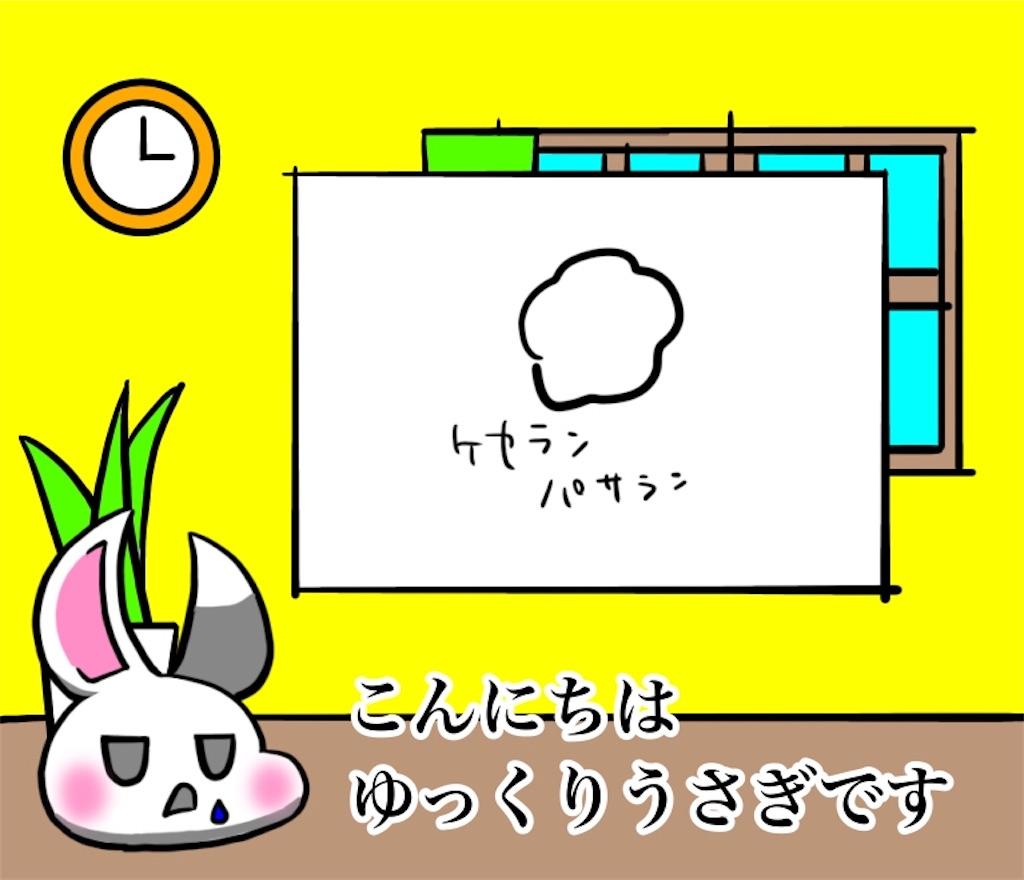 f:id:utsurousagi:20210716000121j:image