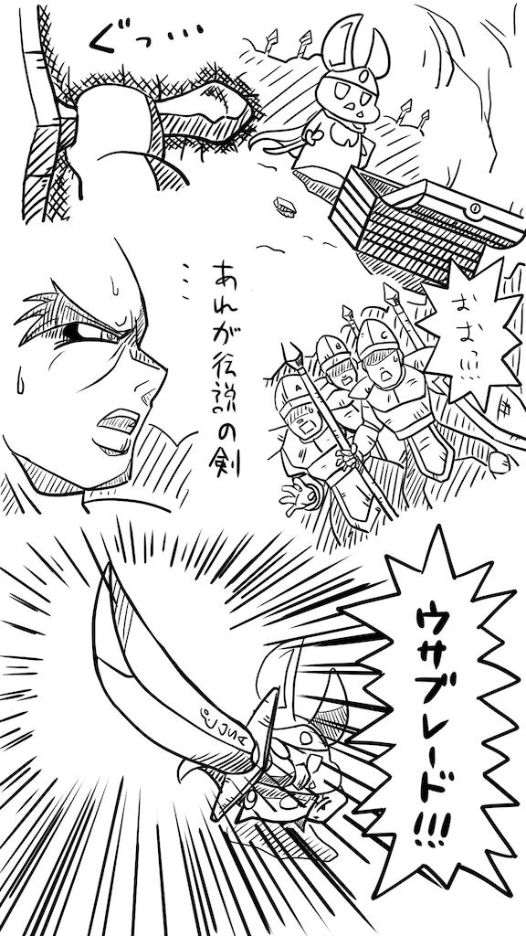 f:id:utsurousagi:20210718192323p:image