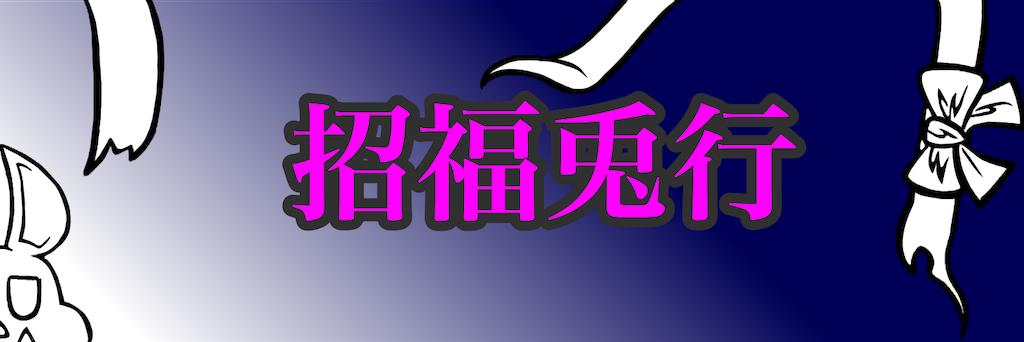 f:id:utsurousagi:20210723100333p:image