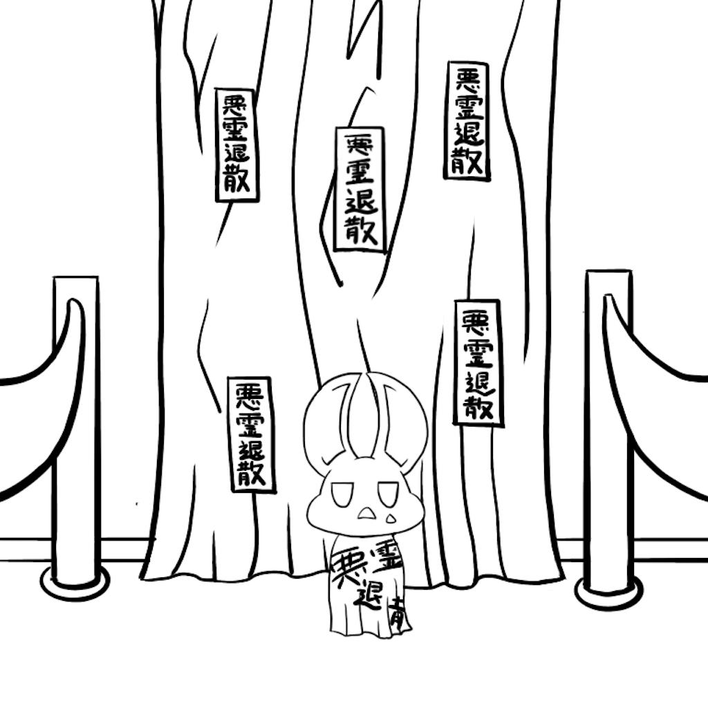 f:id:utsurousagi:20210802230838p:image