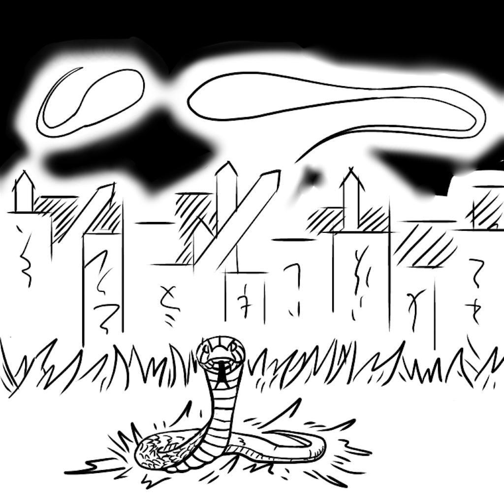 f:id:utsurousagi:20210809094006p:image