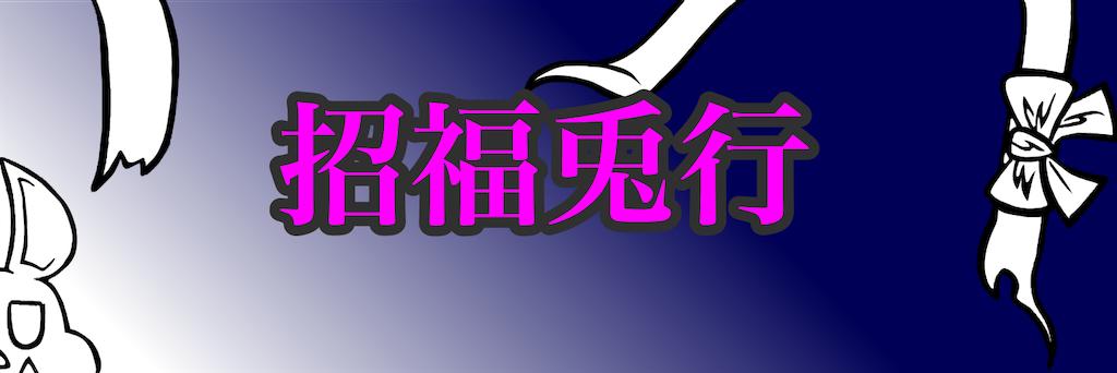 f:id:utsurousagi:20210811082237p:image