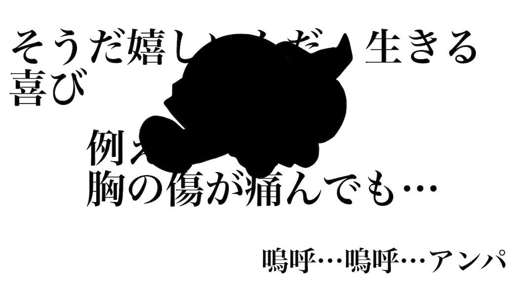 f:id:utsurousagi:20210908115937p:image