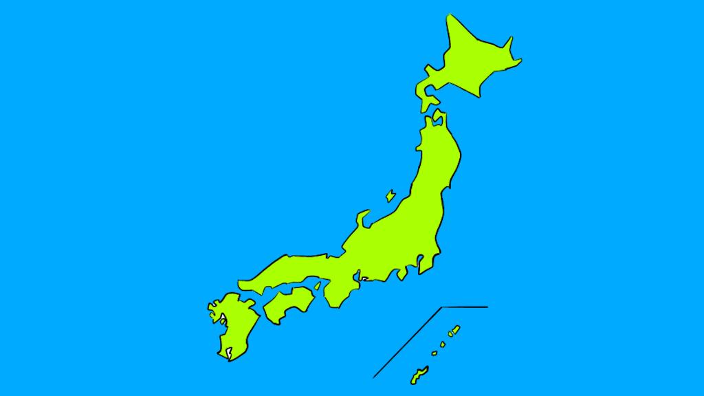 f:id:utsurousagi:20210909200232p:image