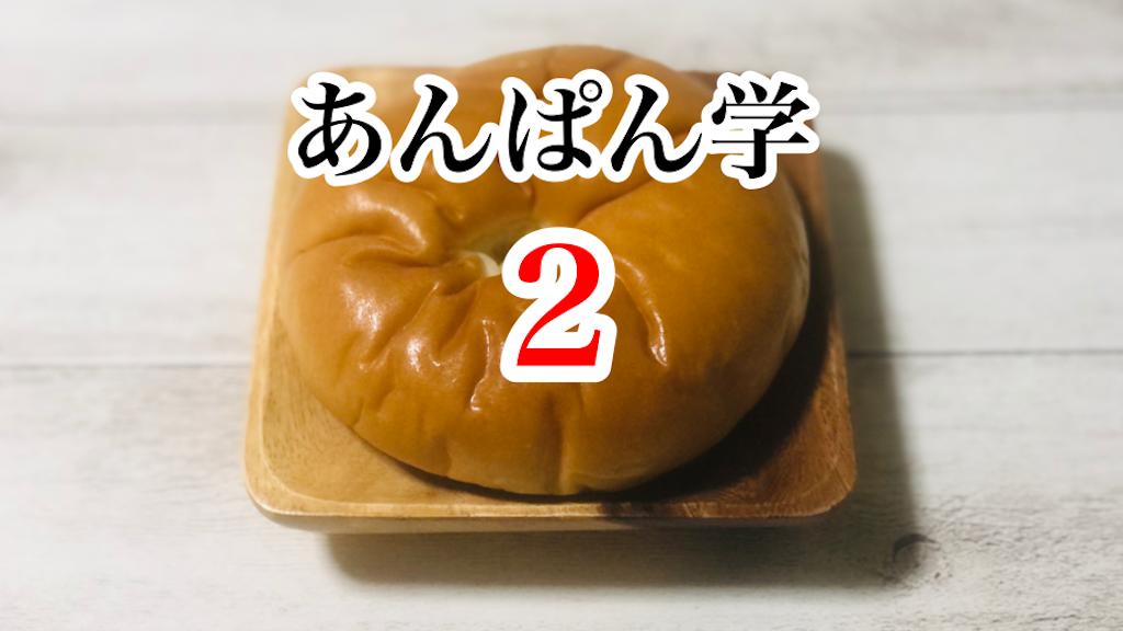 f:id:utsurousagi:20210909213705p:image