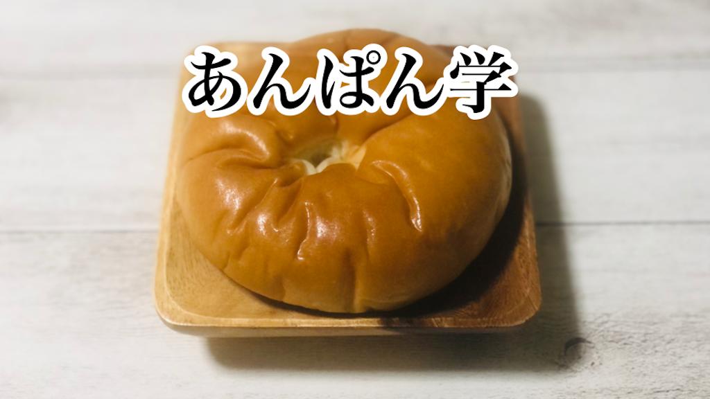 f:id:utsurousagi:20210909215741p:image