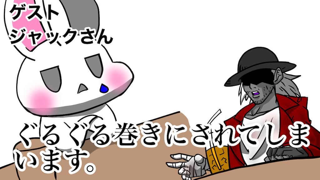 f:id:utsurousagi:20210917215431p:image
