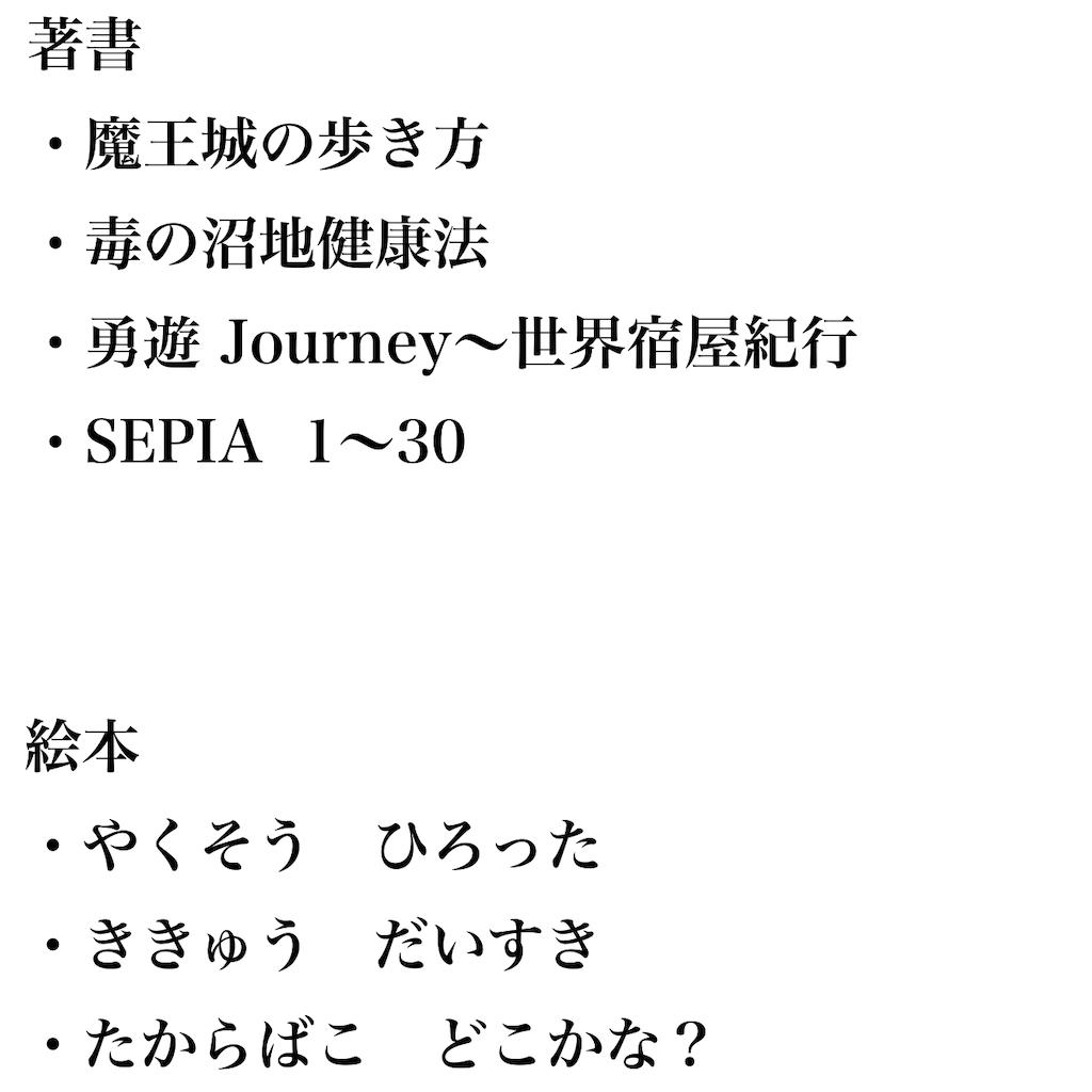 f:id:utsurousagi:20210924175547p:image