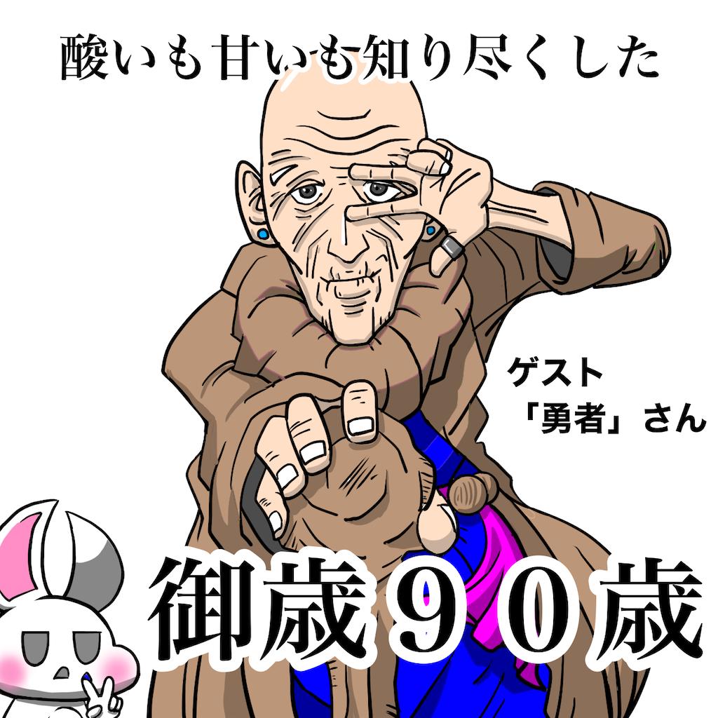 f:id:utsurousagi:20210927205158p:image