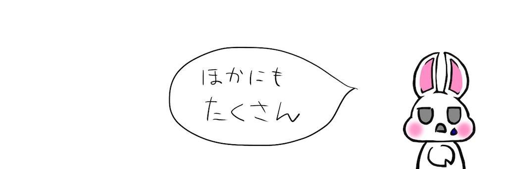 f:id:utsurousagi:20210927210704p:image