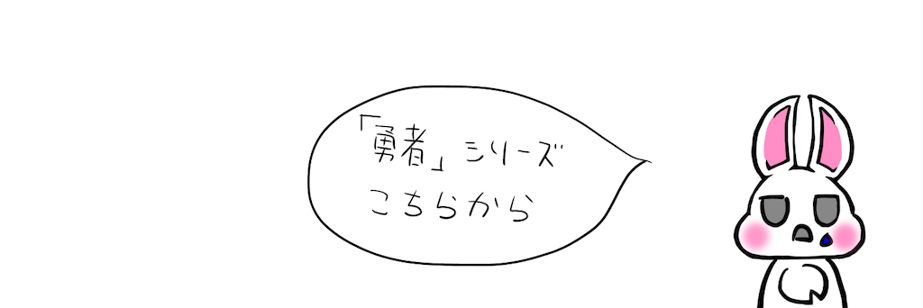 f:id:utsurousagi:20211011220635p:image