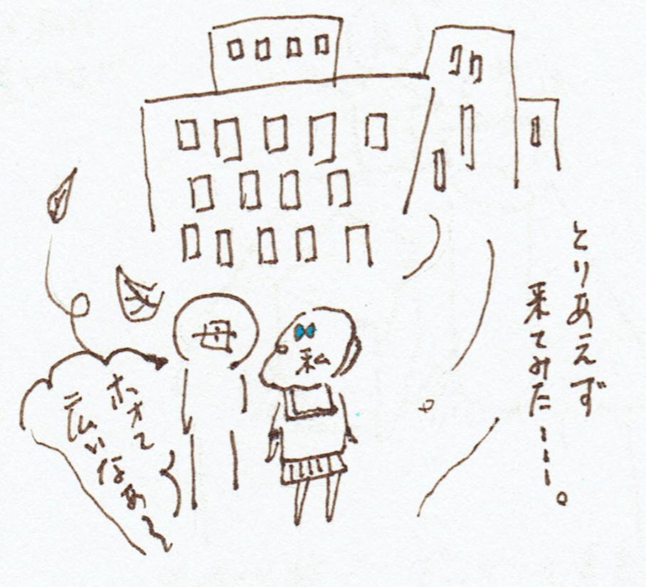 f:id:utsuutsutsu2525:20160919202838j:plain