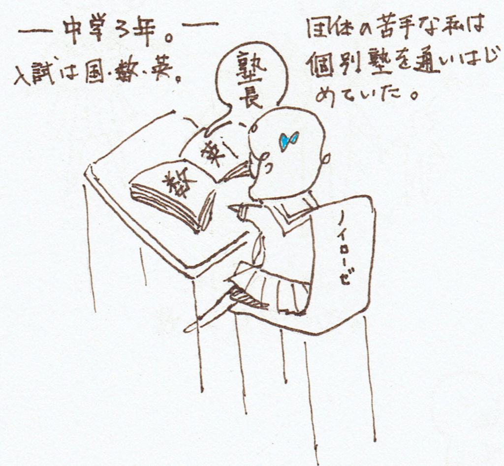 f:id:utsuutsutsu2525:20160919202959j:plain