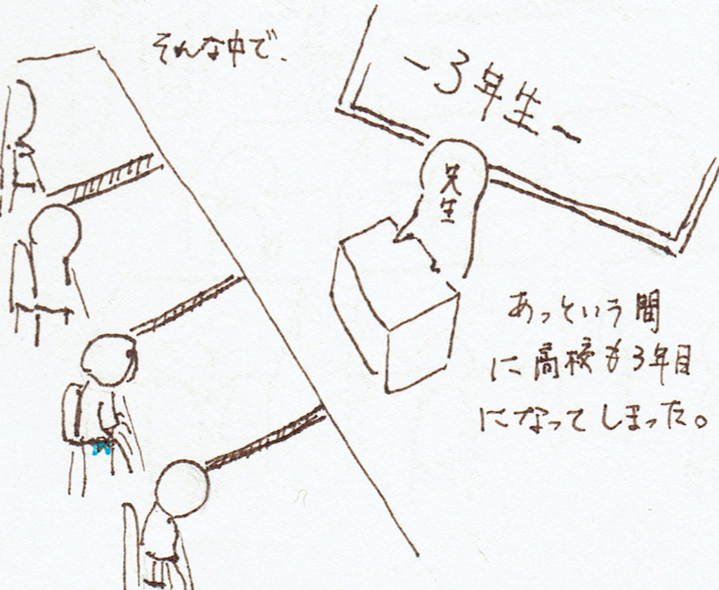f:id:utsuutsutsu2525:20161118133937j:plain