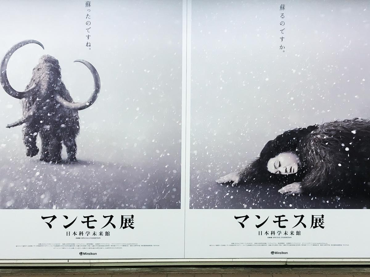 f:id:utsuwa-koharuan:20190327125435j:plain