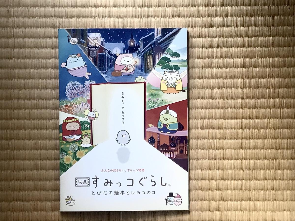 f:id:utsuwa-koharuan:20191224115434j:plain
