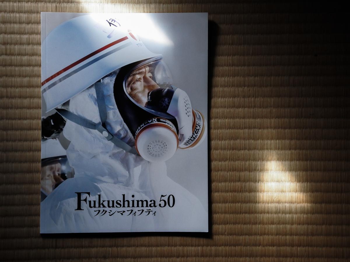 f:id:utsuwa-koharuan:20200311094805j:plain
