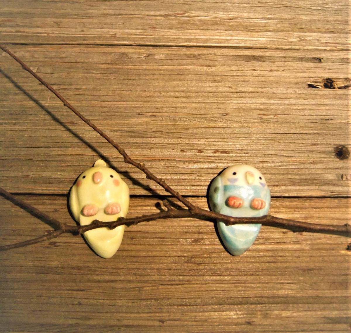 f:id:utsuwa_yamawa:20101102193603j:plain