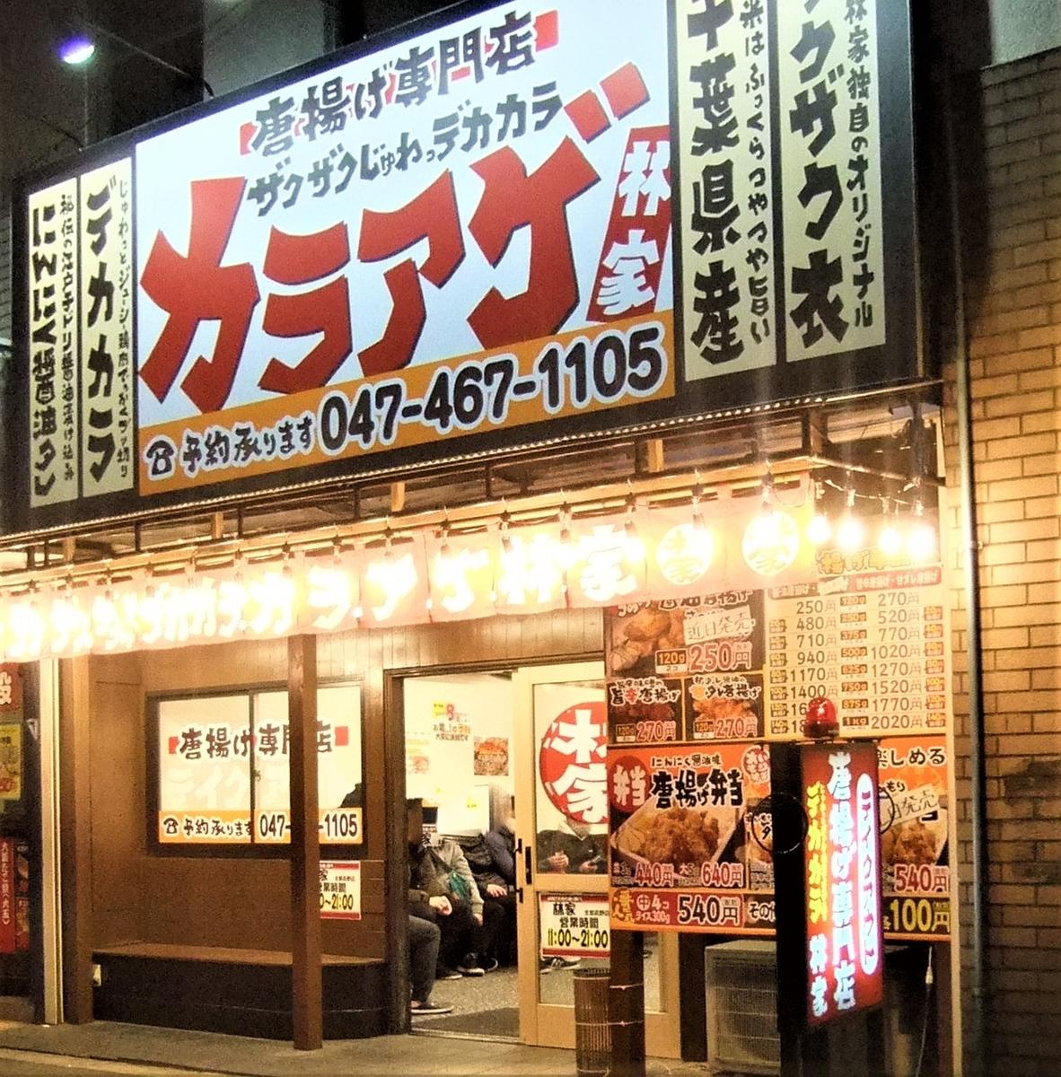 f:id:utsuwa_yamawa:20101225204835j:plain