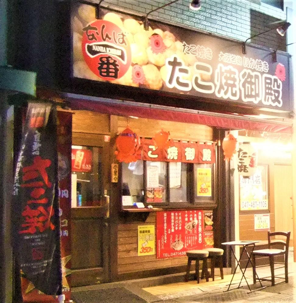 f:id:utsuwa_yamawa:20101225204904j:plain