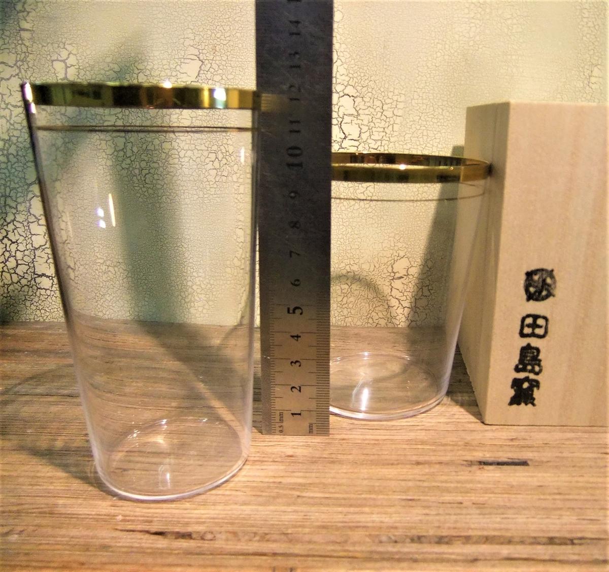 f:id:utsuwa_yamawa:20101226194653j:plain