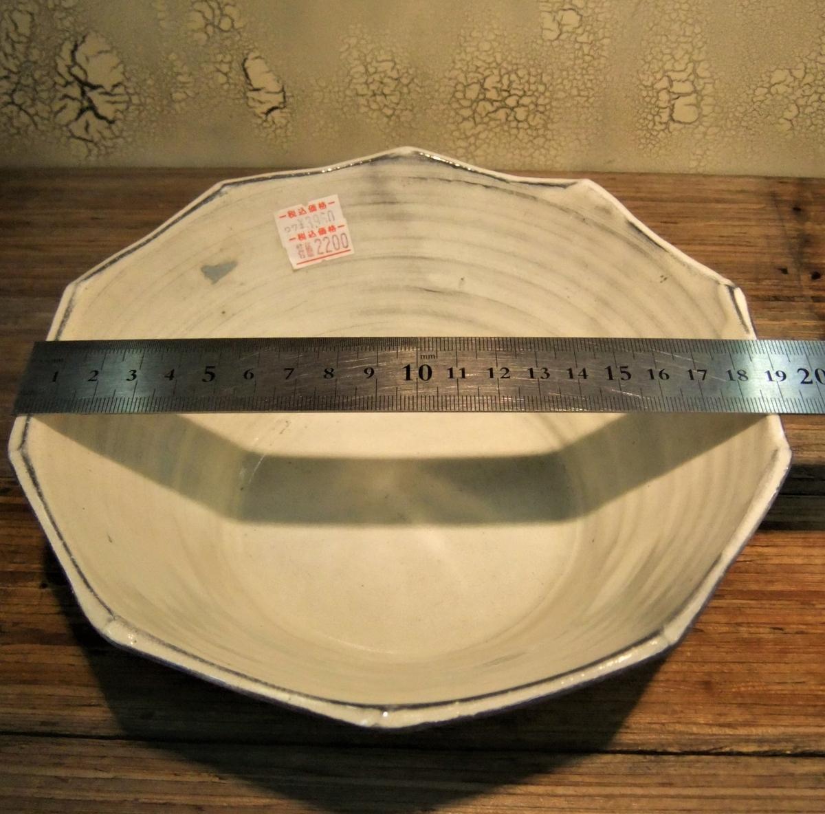 f:id:utsuwa_yamawa:20101230200903j:plain