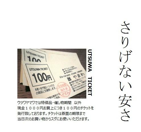 f:id:utsuwa_yamawa:20191001052751j:plain