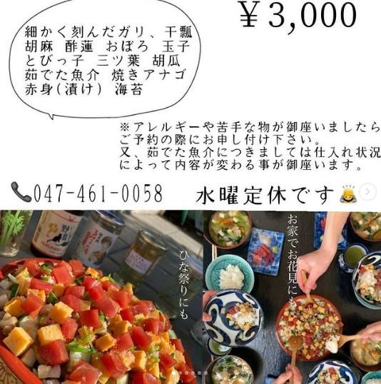f:id:utsuwa_yamawa:20210302045449j:plain