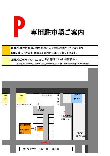 f:id:utsuwa_yamawa:20210315164600j:plain