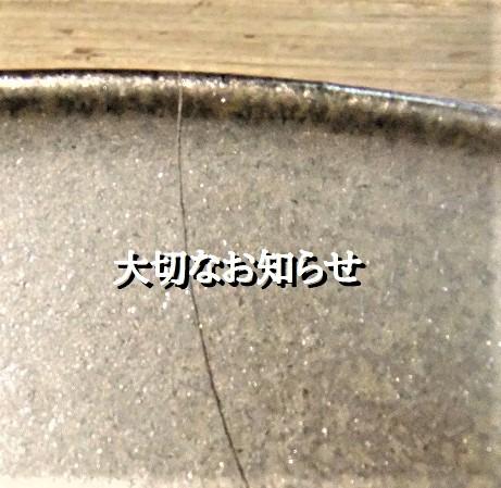 f:id:utsuwa_yamawa:20210920044835j:plain