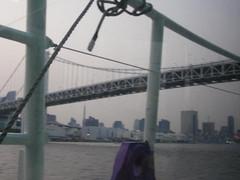 竹芝桟橋。