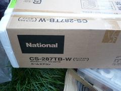 ナショナルエアコン CS-287TB-W。