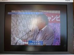 前橋局受信も液晶テレビにより確認できました。