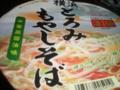 ニュータッチ 凄麺 横浜とろみもやしそば 中華風醤油味 パッケージ。