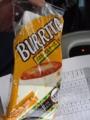 ブリトー ボロネーゼ&チーズ。