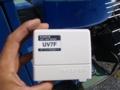 UVミキサー UV7Fです。