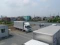 北本で事務所の移設作業中です。