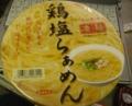 鶏塩ラーメン パッケージ - ニュータッチ。