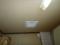 天井換気扇付きました。