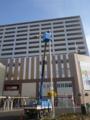 午前中は鴻巣駅前イルミネーション撤去作業です。