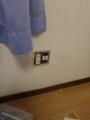 宅内で、TVコンセントを100Vコンセントの横に増設します。