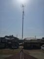 北本市東間M樣 アンテナ工事完了。