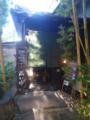 深谷市 辻九さんの夜の部に訪問です。