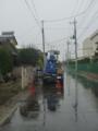向かう途中から、雨が降り始めました。