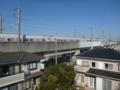 新幹線が通ります。