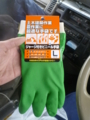 ファミリーマートでジャージ付きビニール手袋を調達です。