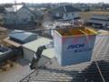 アンテナは高所作業車で撤去します。